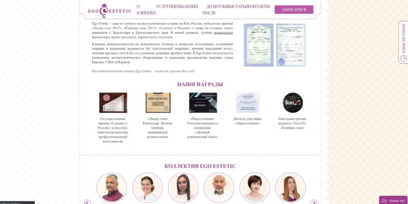omg.clinic